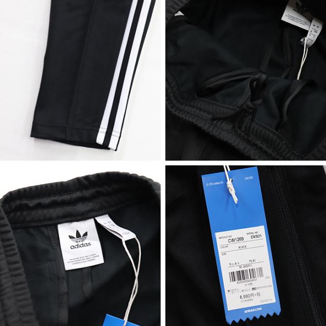 adidas Originals アディダス オリジナルス メンズ ベッケンバウアートラックパンツ EMX21