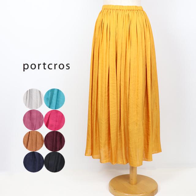 portcros  ポートクロス  レディース  サテンギャザーロングスカート I-8030