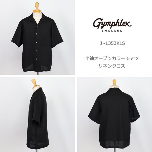 Gymphlex,ジムフレックス,半袖シャツ,メンズ