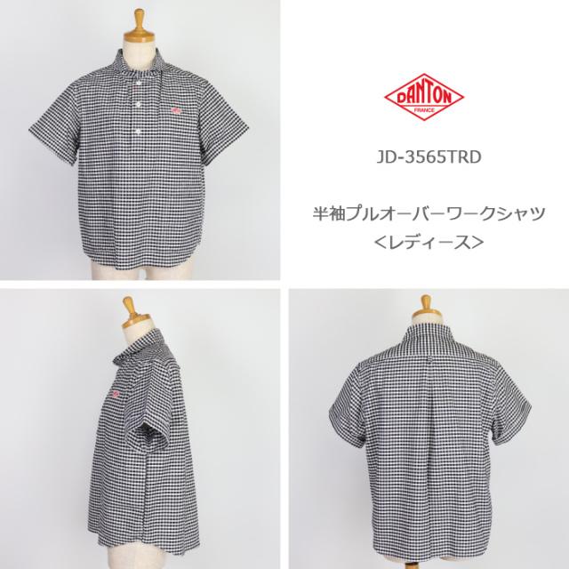 DANTON,ダントン,レディース,半袖シャツ,JD-3565