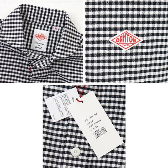 DANTON,ダントン,半袖シャツ,メンズ
