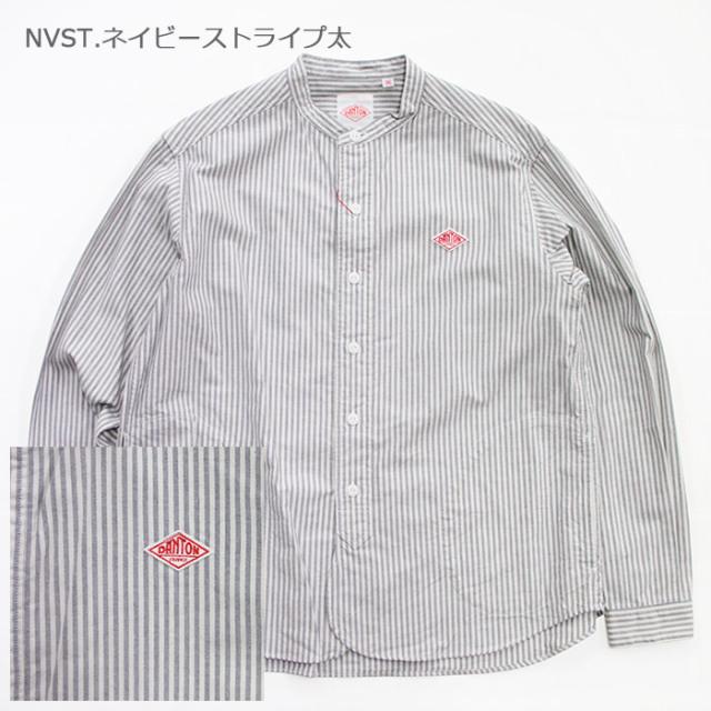 DANTON,ダントン,長袖バンドカラーシャツ,JD-3606