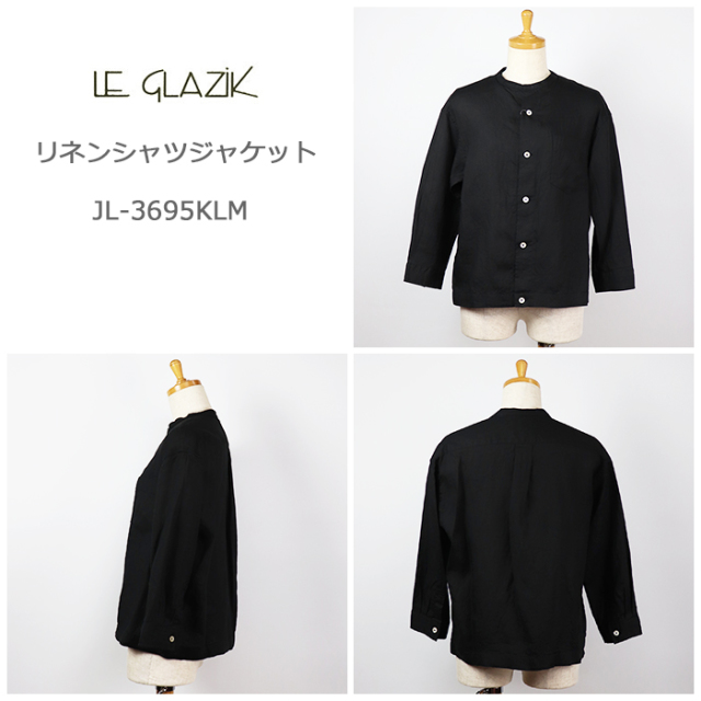 LE GLAZIK ルグラジック  レディース リネンシャツジャケット JL-3695KLM