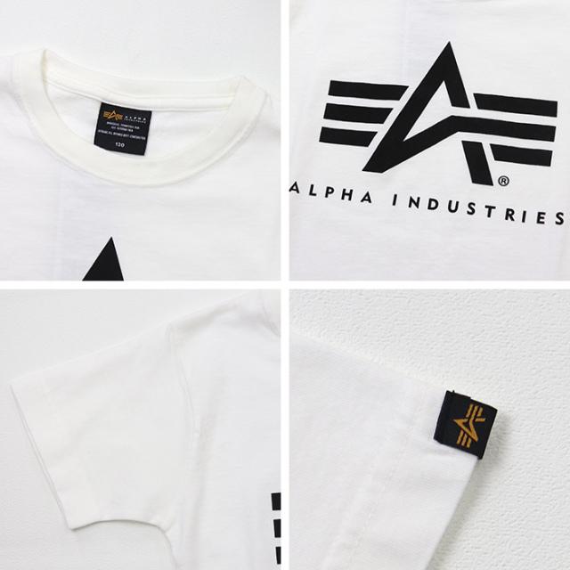 ALPHA アルファ キッズ プリントT TC8014