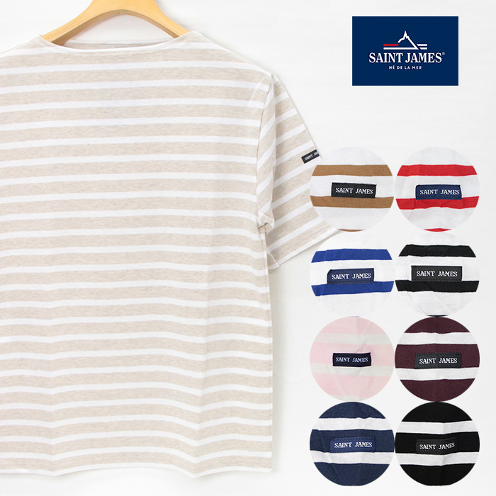 SAINTJAMES,セントジェームス,piriac,ピリアック,半袖Tシャツ