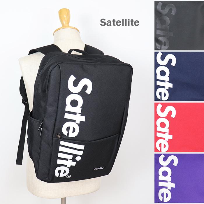 satellite,サテライト,バッグ