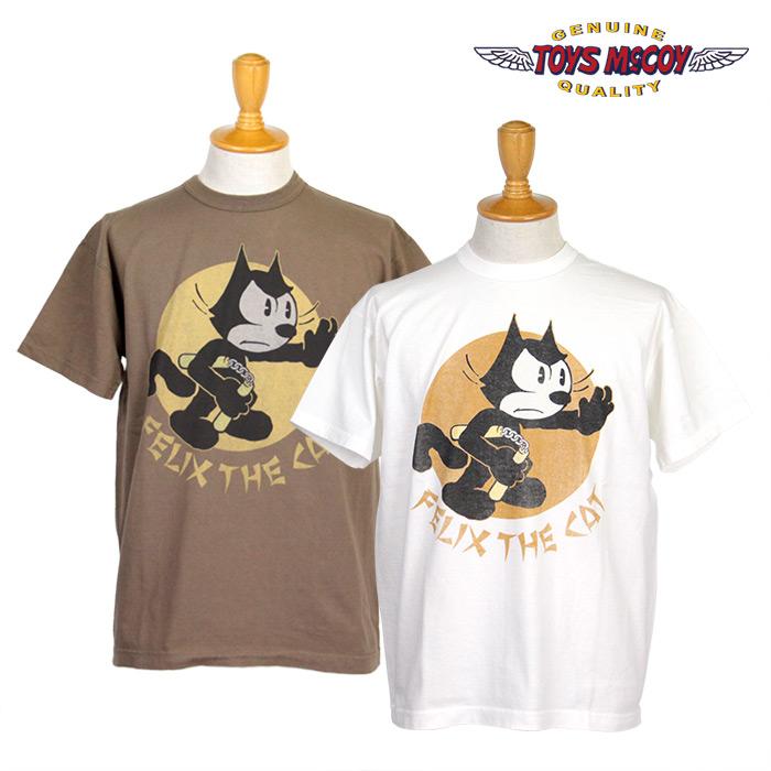 TOYS McCOY,トイズマッコイ,プリントTシャツ,フィリックス,TMC2125