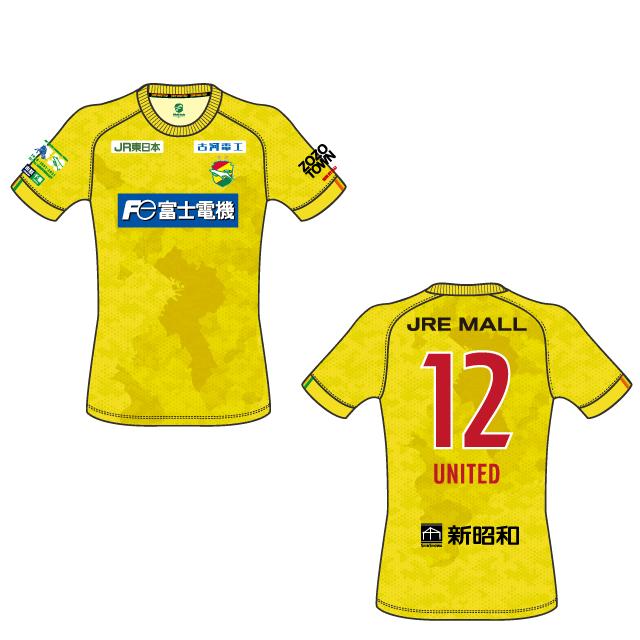 21ユニフォームTシャツ(110・130・150)