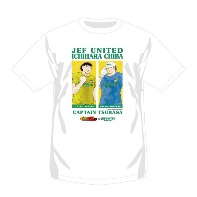 キャプテン翼連載40周年記念コラボTシャツ(ホワイト)