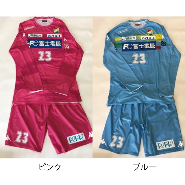 【GKピンク&ブルー】選手着用モデル2018シーズンユニフォームシャツ&パンツセット