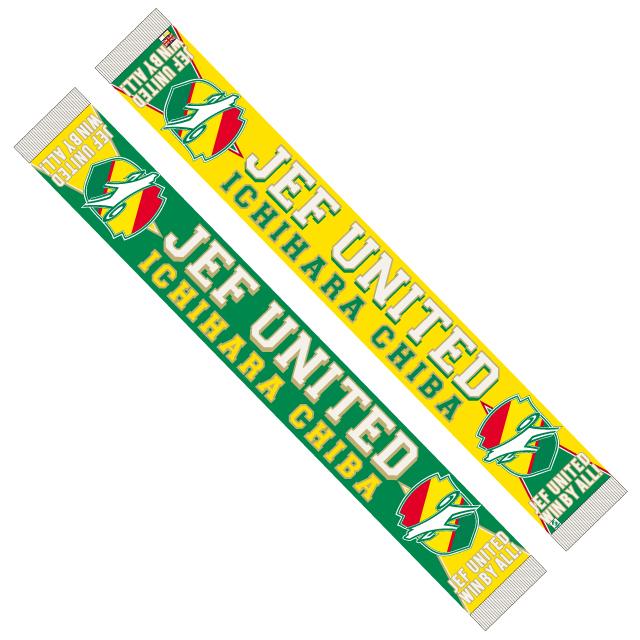 英国製フットボールマフラーⅣ(タイアンドスカーフ社製)