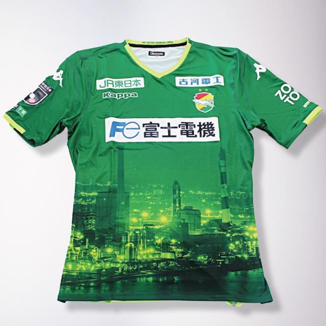 サマーナイトオーセンティックゲームシャツ(工場夜景バージョン)GKグリーン