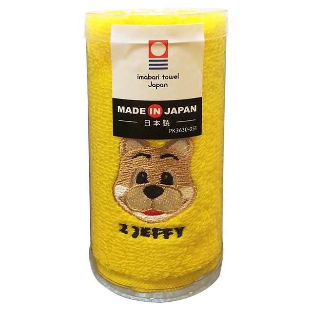 幸福の黄色い今次タオルハンカチ(ジェフィ)