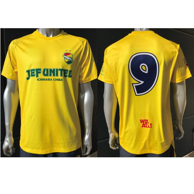 復刻ユニフォームTシャツ2009年モデル