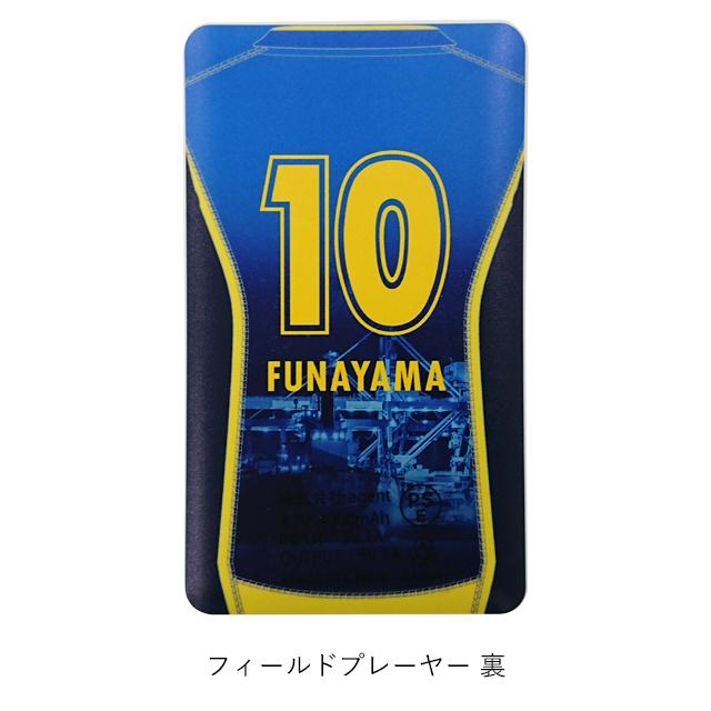 19プレイヤーズ応援グッズ4