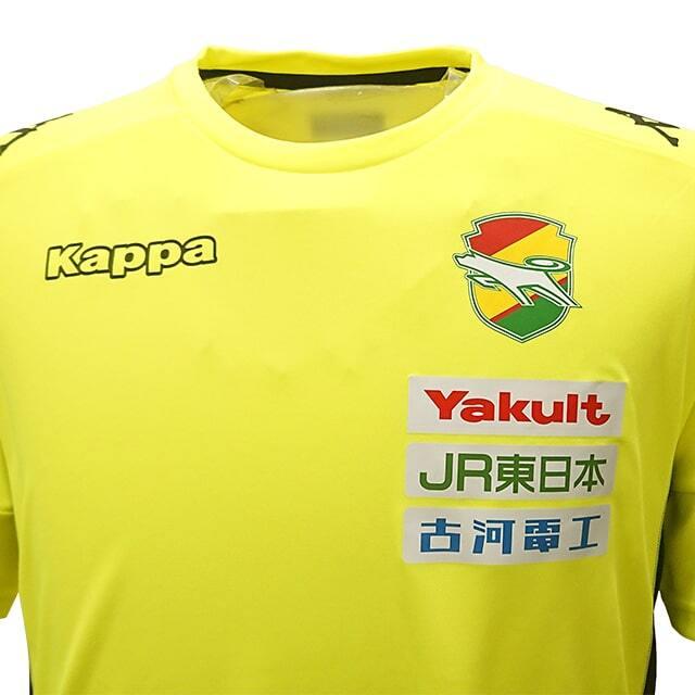 21Kappaプラクティスシャツ