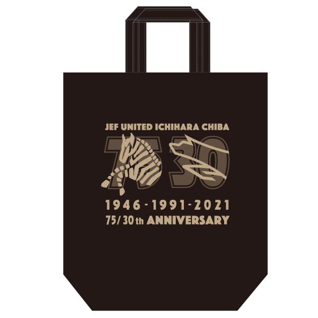 30周年記念ポスタートートバッグ