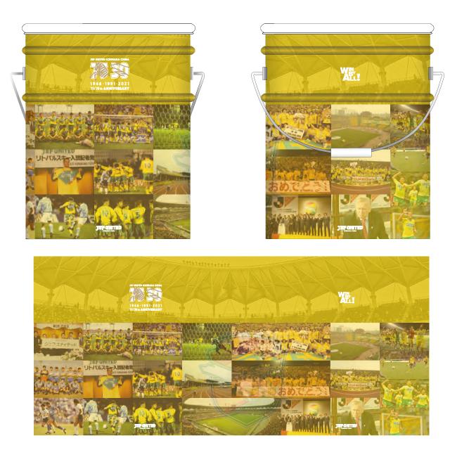 30周年記念ペール缶