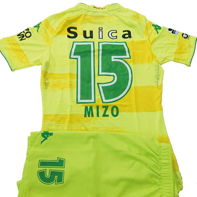 【FP1st】選手着用モデル2018シーズンユニフォームシャツ&パンツセット