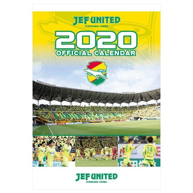 2020年壁掛けカレンダー