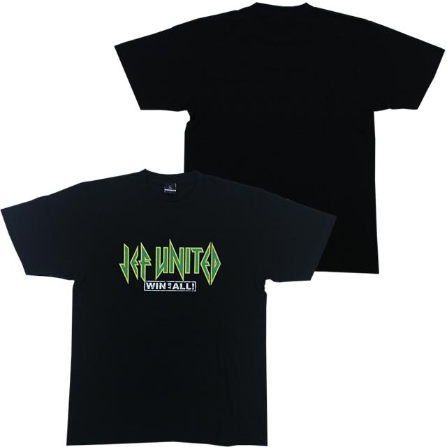【Lサイズのみ】Tシャツ(ブラック)