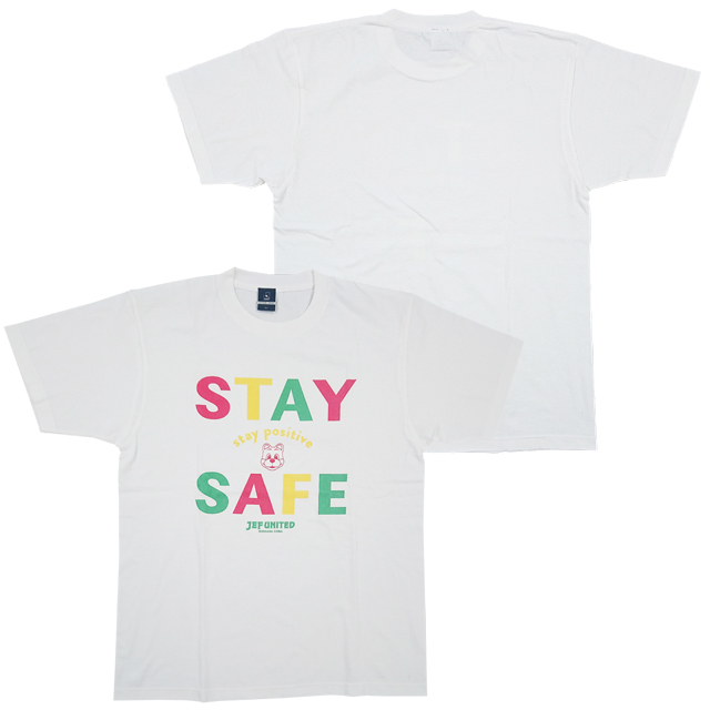 【Lサイズのみ】Tシャツ(ホワイト)
