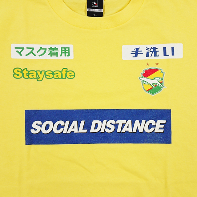 【M・Lサイズ】Tシャツ(イエロー)