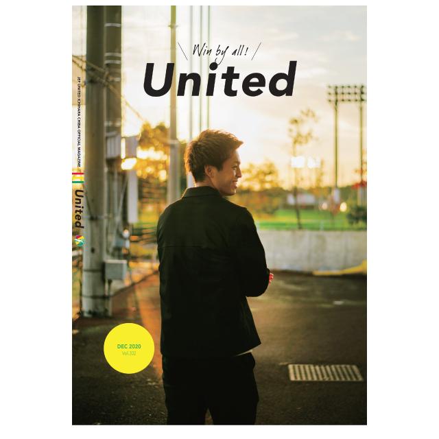 JEF UNITED OFFICIAL MAGAZINE 「UNITED vol.302」