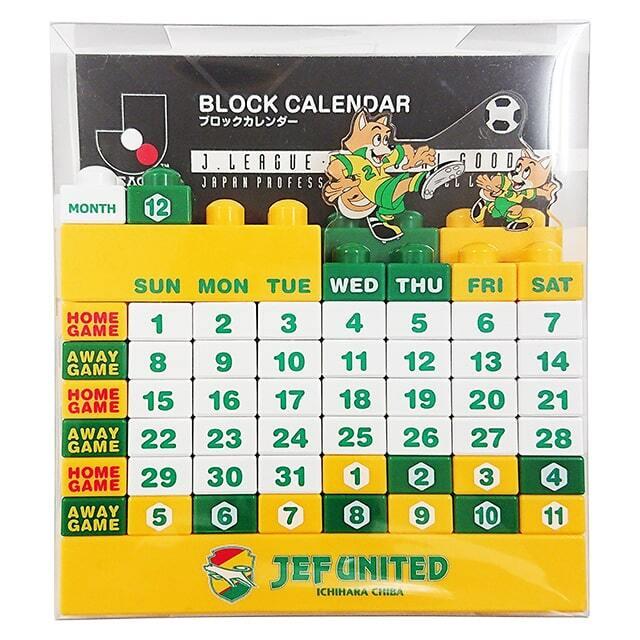 組み立てカレンダー(アクリル)