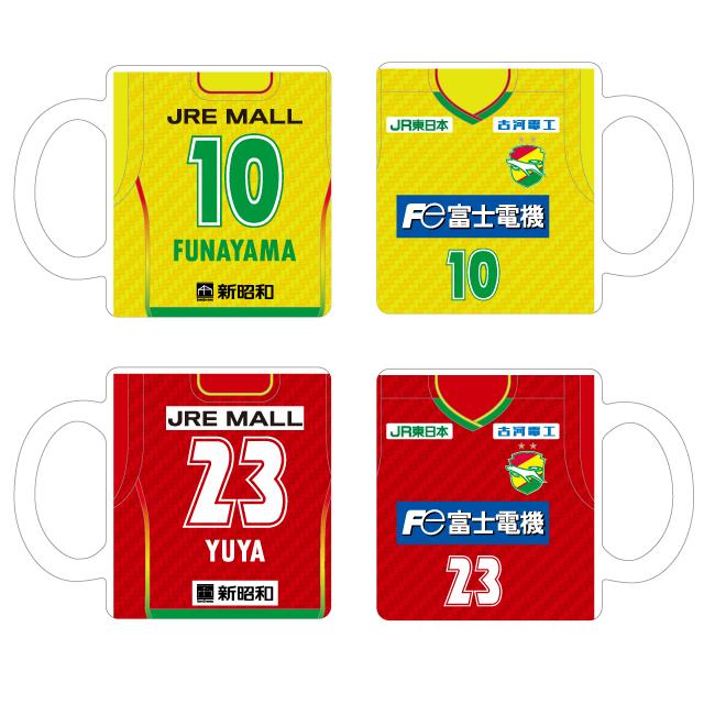 【11月下旬発送予定】ユニフォームマグカップ