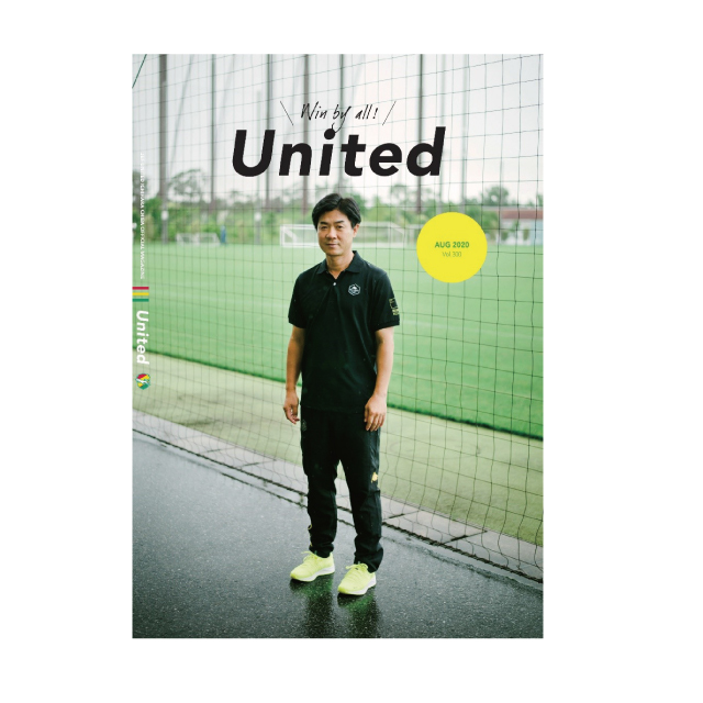 JEF UNITED OFFICIAL MAGAZINE 「UNITED vol.300」