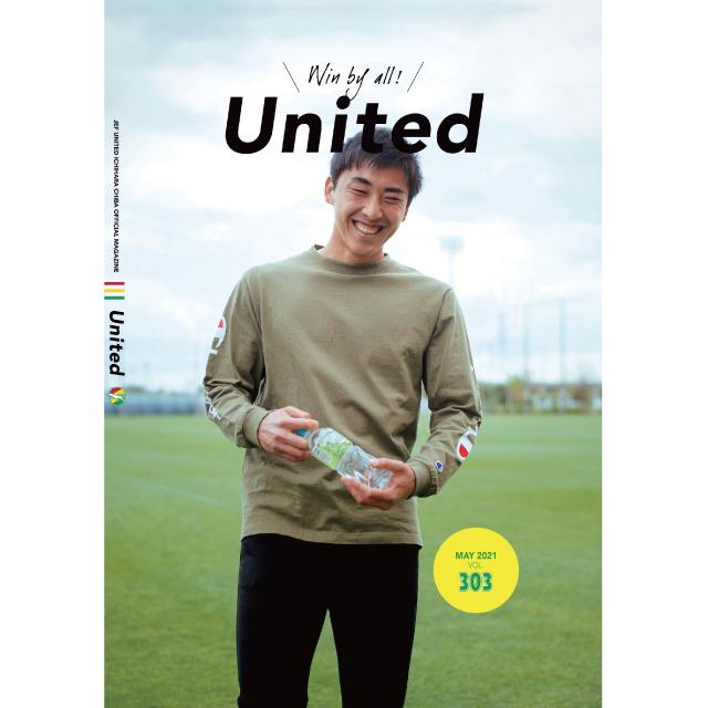 JEF UNITED OFFICIAL MAGAZINE 「UNITED vol.303」