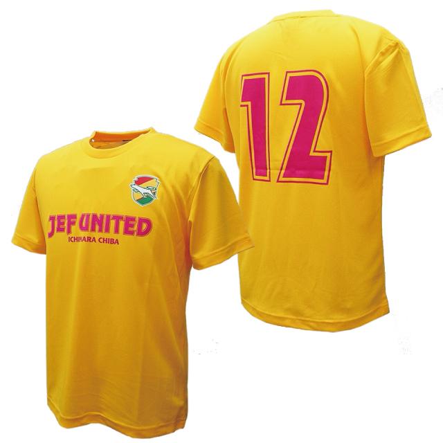 サポーターズTシャツ(ピンク)