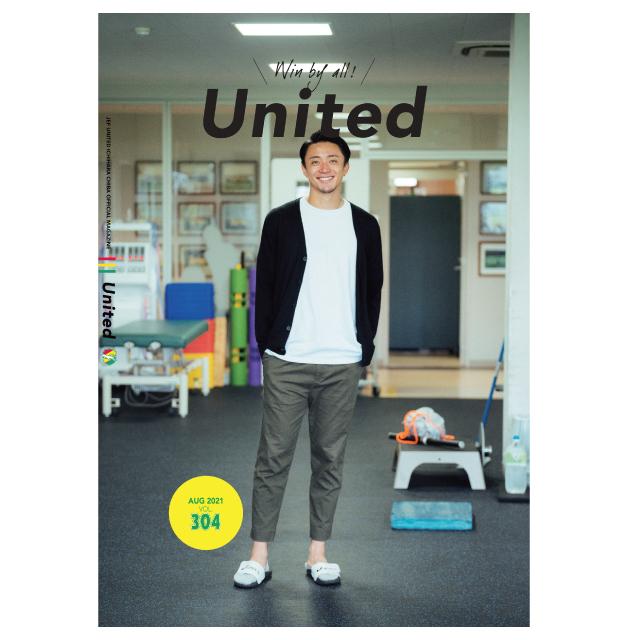 JEF UNITED OFFICIAL MAGAZINE 「UNITED vol.304」