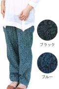 パンツ■バティックプリントのコットンパンツ(ライトブルー/ブラック/ブルー)