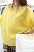 コットン100% 後ろボタン半袖シャツ(イエロー/ホワイト)