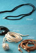 ネックレス革紐 平紐3mm(ブラック/ベージュ/ブラウン)