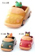 ドライブアニマルの木製置物(カエル/ネコ)