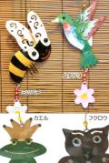 アニマルモチーフのアイアン壁飾り(ミツバチ/ハチドリ/フクロウ/カエル)