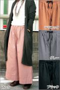 ロングワイドパンツ(ピンク/テラコッタ/グレー/ブラック)