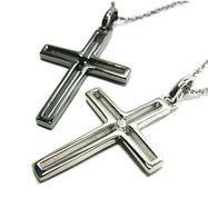明日への十字架 ペアネックレス・送料無料
