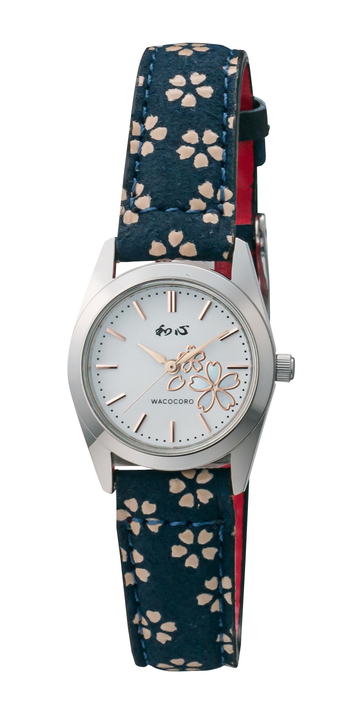 和心・日本製・腕時計 (桜の花 シェル) レディース(女性用) 日本製・送料無料