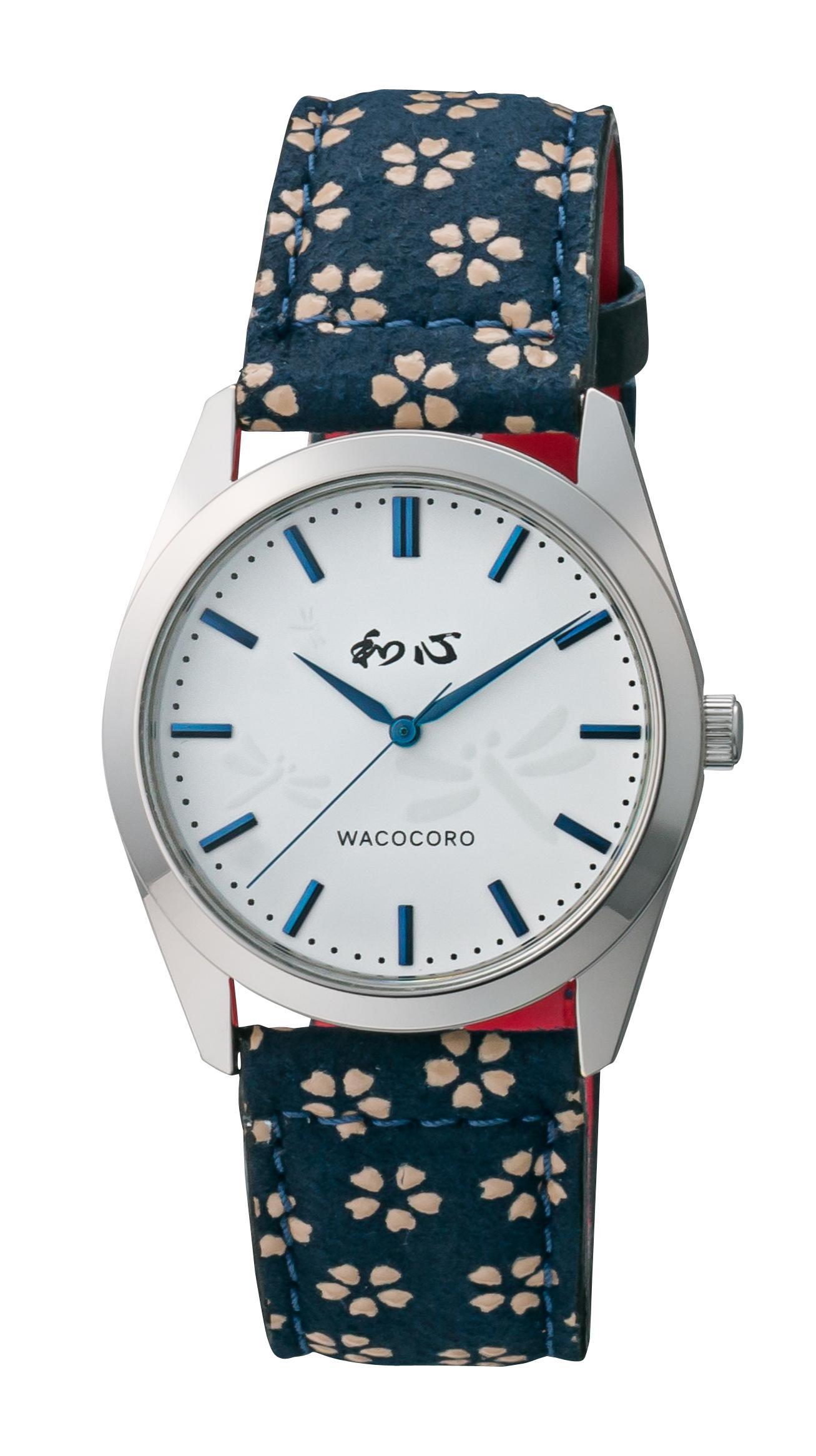 和心・宇陀印傳 革バンド 日本製にこだわった腕時計 (トンボ柄) メンズ(男性用) 日本製・送料無料