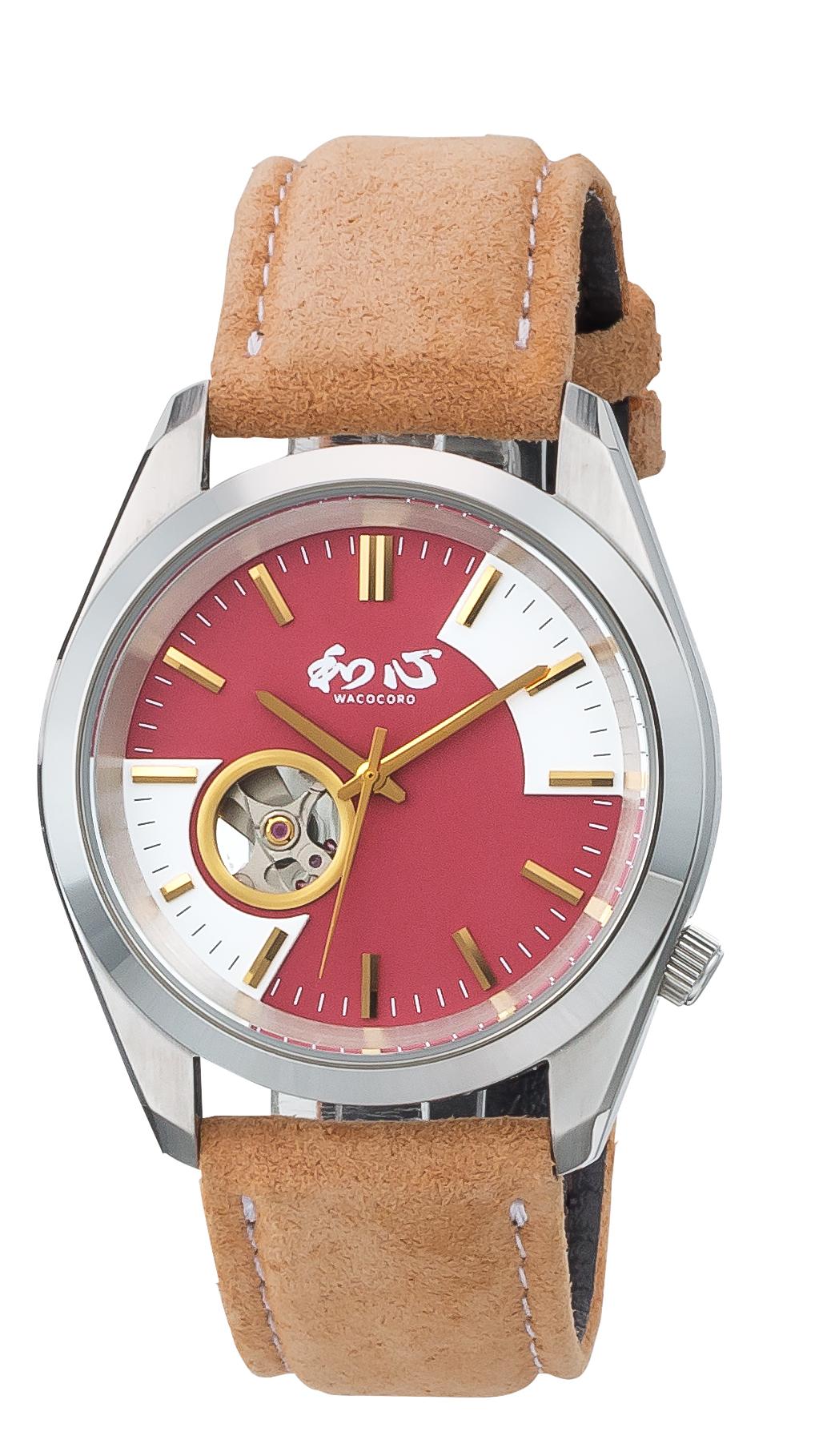和心・日本製・腕時計(自動巻)レッド&ホワイト・メンズ(男性用)送料無料