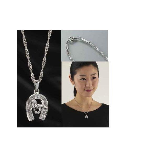 医療機器・磁気ネックレス幸運のシンボル馬蹄 女性用 肩こり ネックレス 約45cm