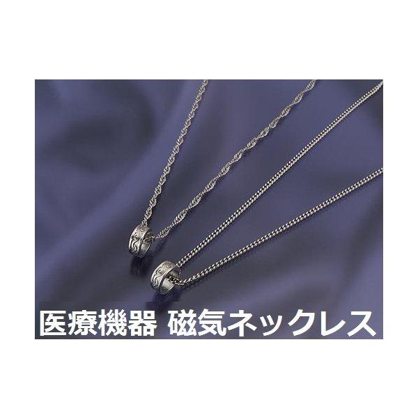 医療機器認証の純チタン製・磁気リングネックレス ・男女兼用 磁気ネックレス 肩こりネックレス 約50cm