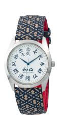 和心・宇陀印傳 革バンド 日本製・腕時計 メンズ(男性用) 日本製・送料無料