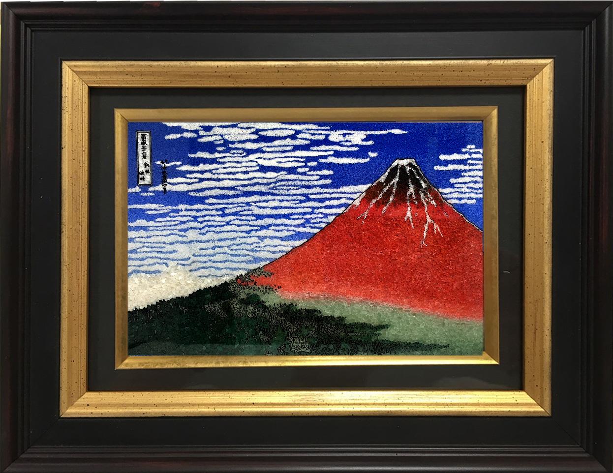 ジュエリー絵画 富嶽三十六景 凱風快晴 赤富士
