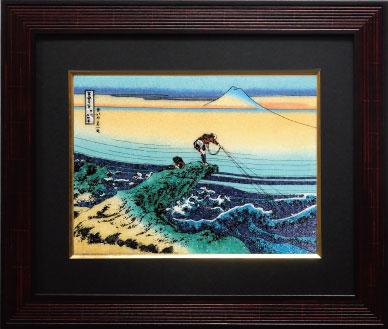 ジュエリー絵画 富嶽三十六景 甲州石班澤