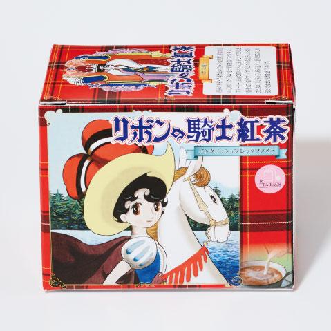 【紙袋1点つき】リボンの騎士紅茶(ティーバッグ16袋入り)
